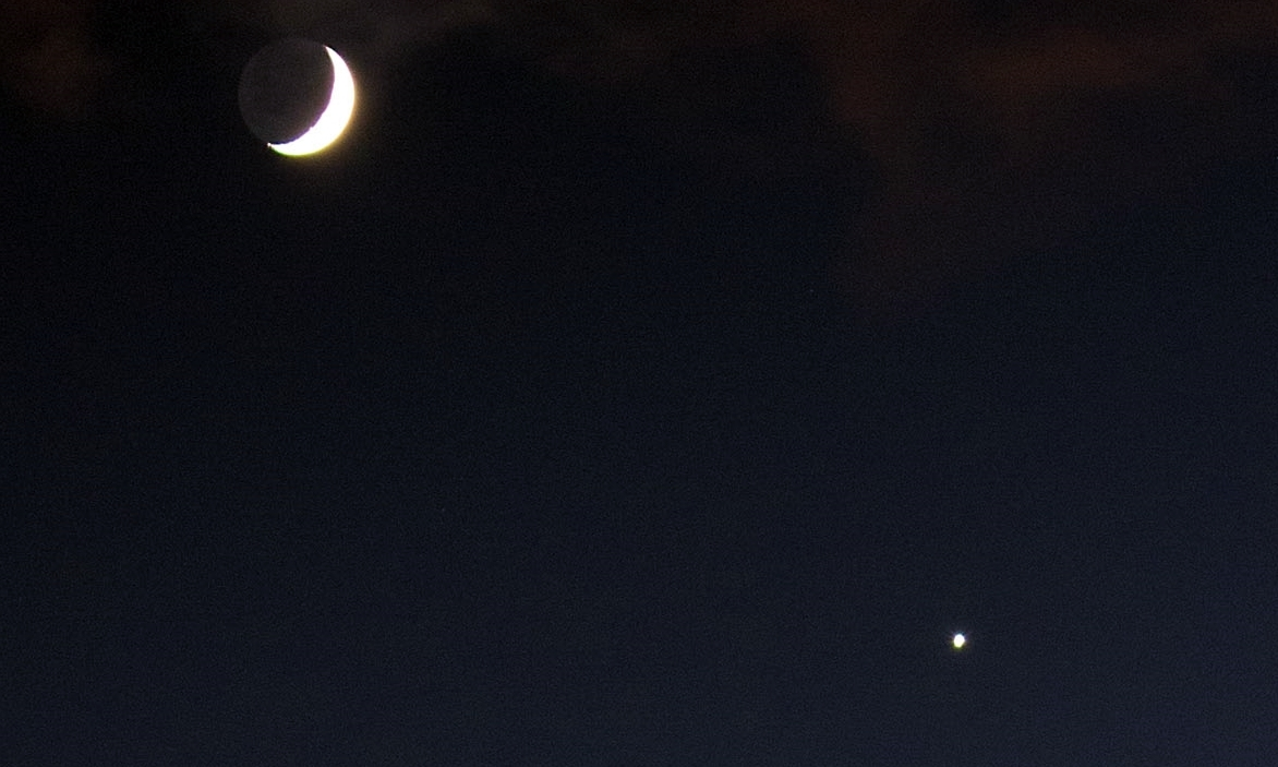Venus has been clear beside the moon on recent evenings.