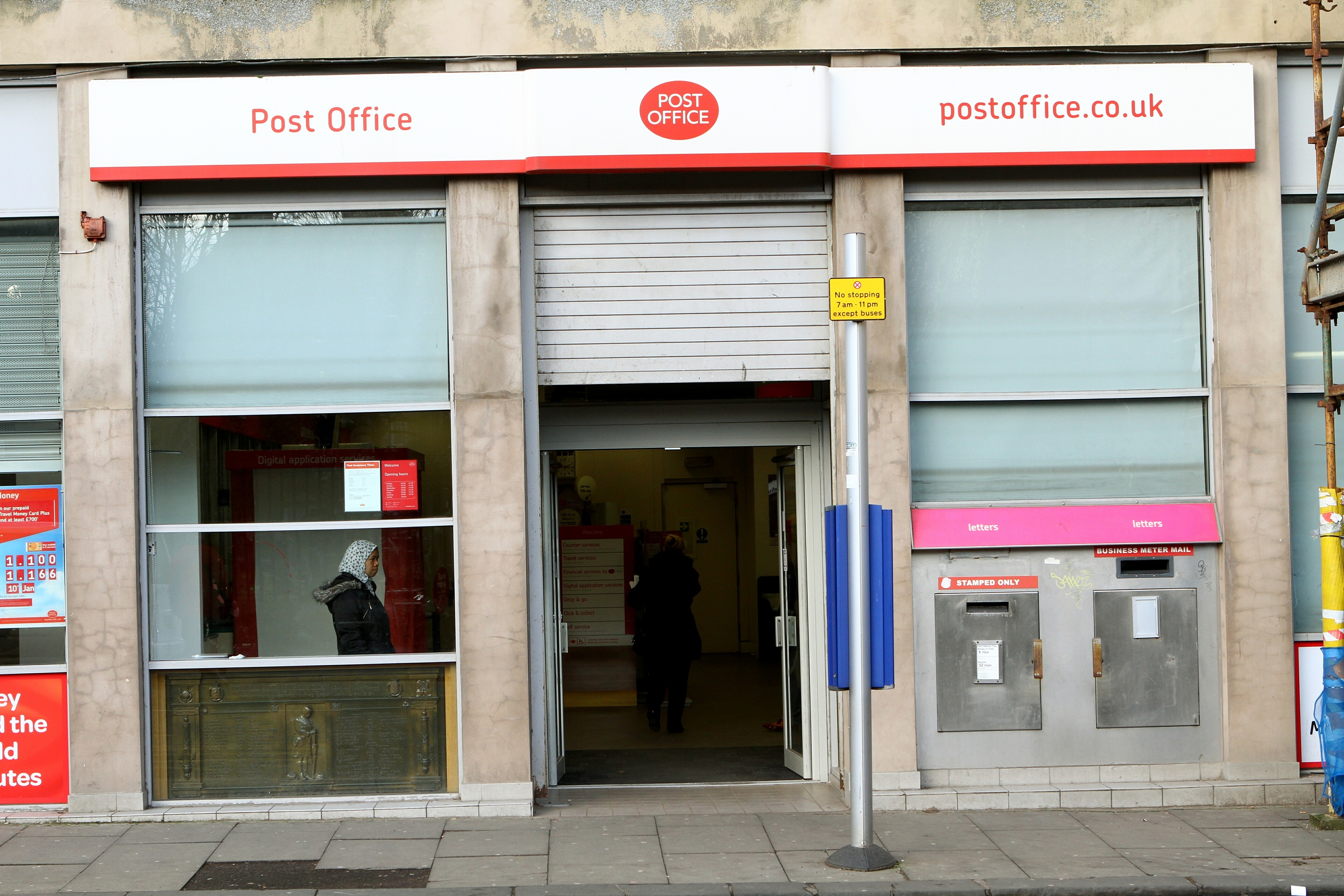 The Post Office at Meadowside.