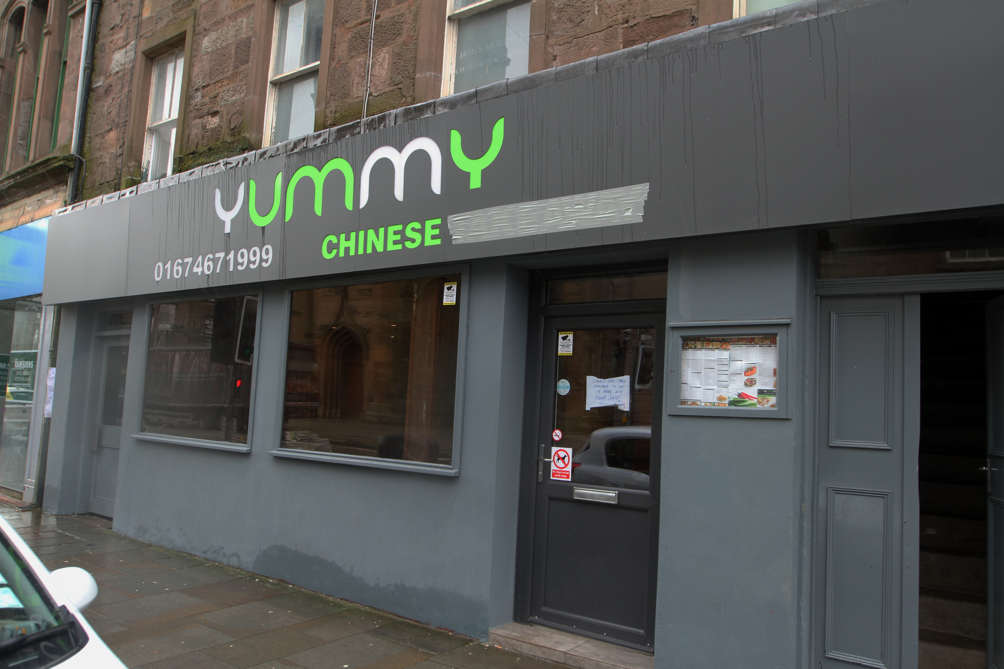The new-look shop front.