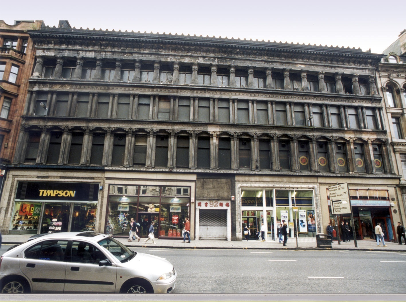 A picture of the exterior of the Egyptian Halls taken in 2010.