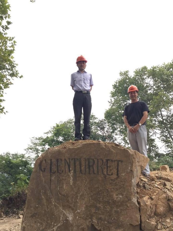 The Glenturret rock was discovered on a resort at Moganshen near Shanghai.