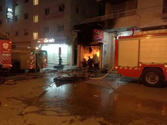 The fire happened at a restaurant in Nablus.