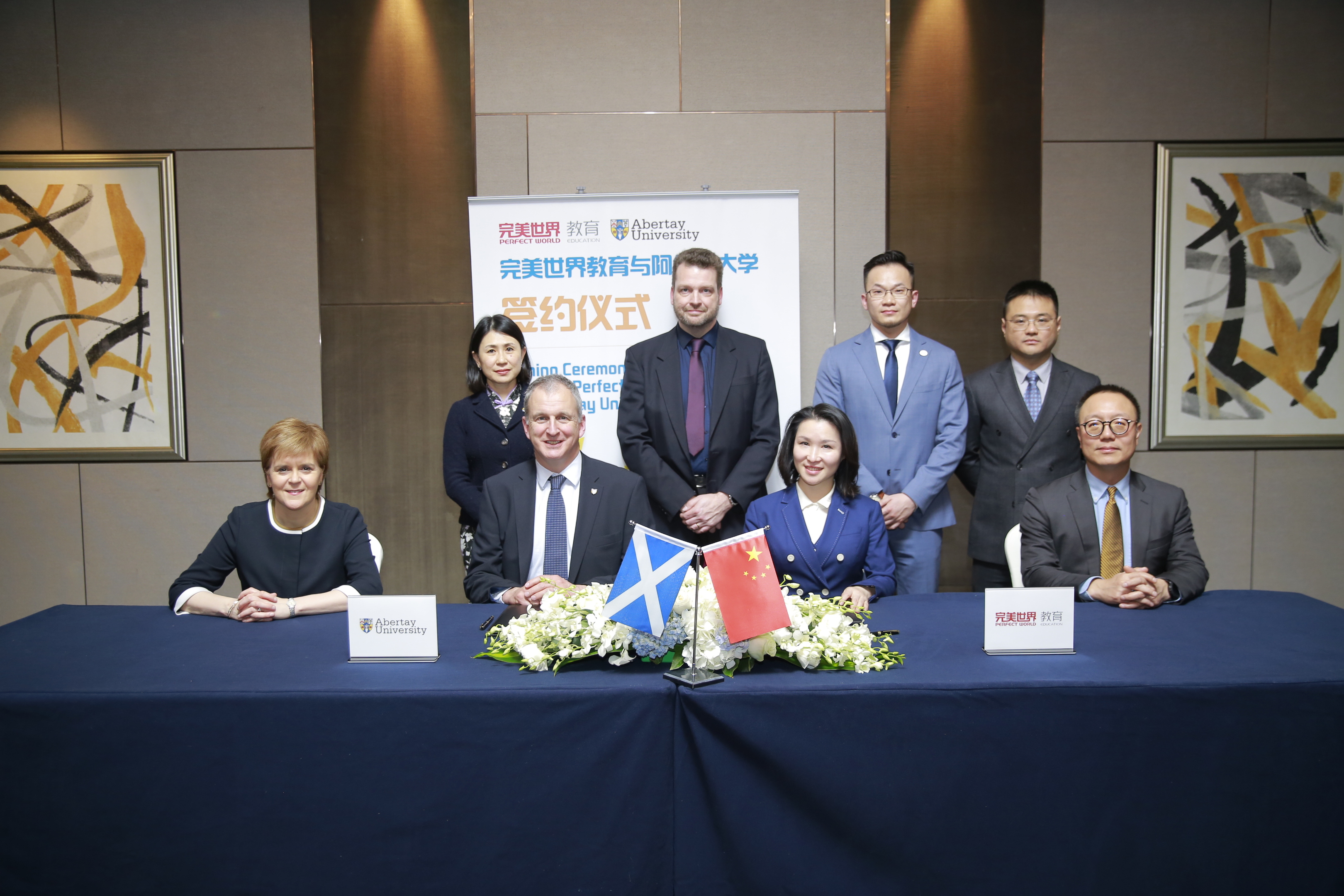 First Minister Nicola Sturgeon, Elaine Russell, Abertay International Manager, Abertay Principal Professor Nigel Seaton, Ken Fee Abertay games lecturer, Dr Ruby Wang (Chair, Perfect World Education), Kai Hu Vice-General Manager, Perfect World Education, Fei Wu, Program Manager, Perfect World Education, Dr Robert H. Xiao, CEO Perfect World