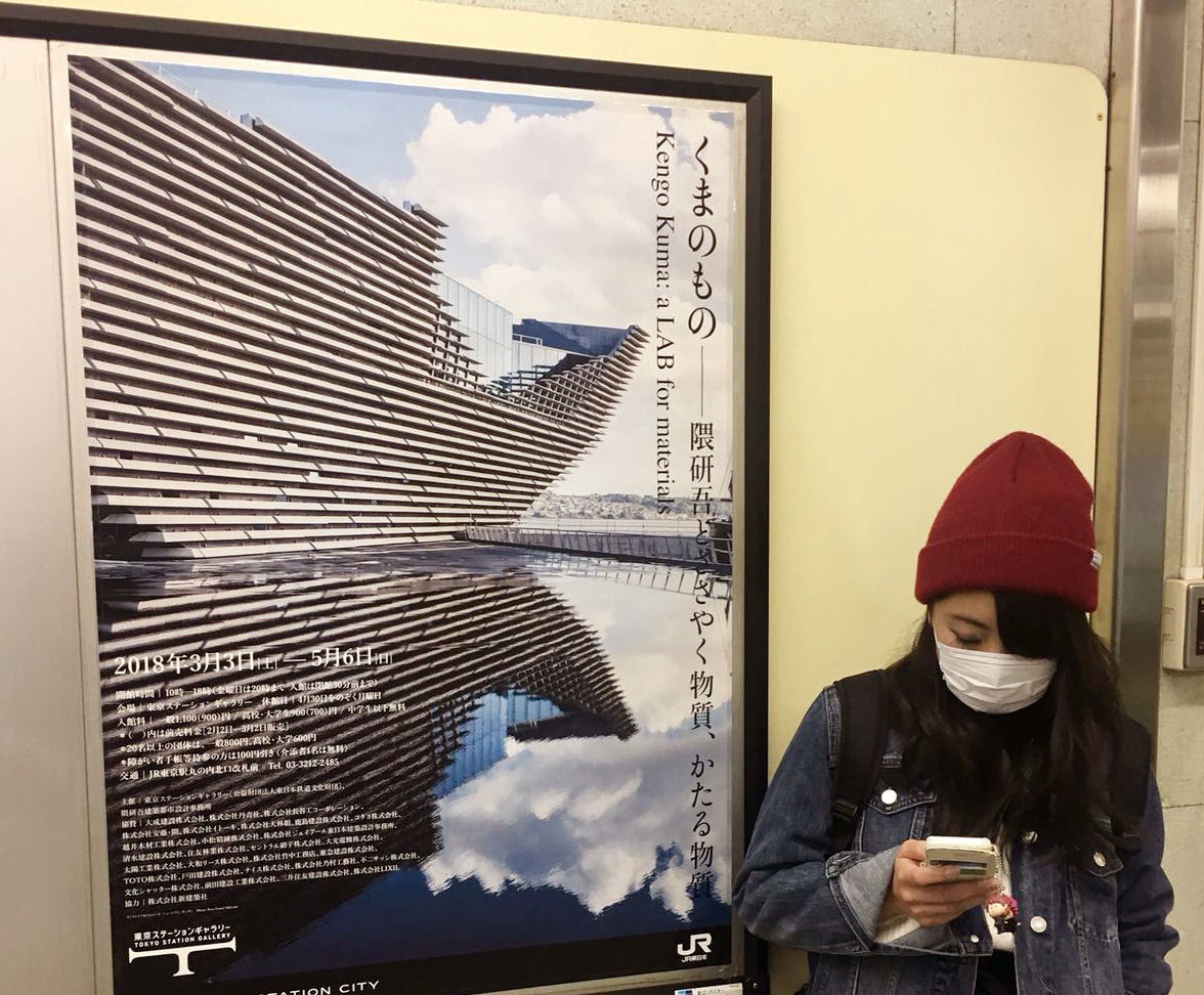 An advert showcasing the VA Dundee in downtown Tokyo.