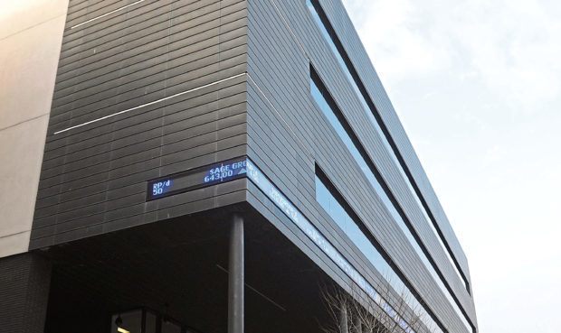 The Alliance Trust headquarters at West Marketgait in Dundee