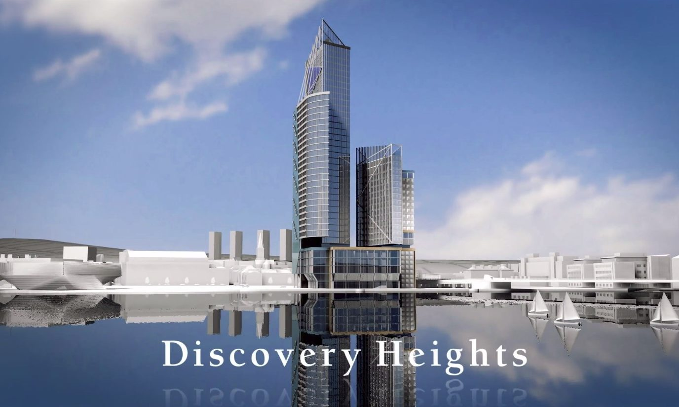 A screenshot from the promotional video for Discovery Heights.