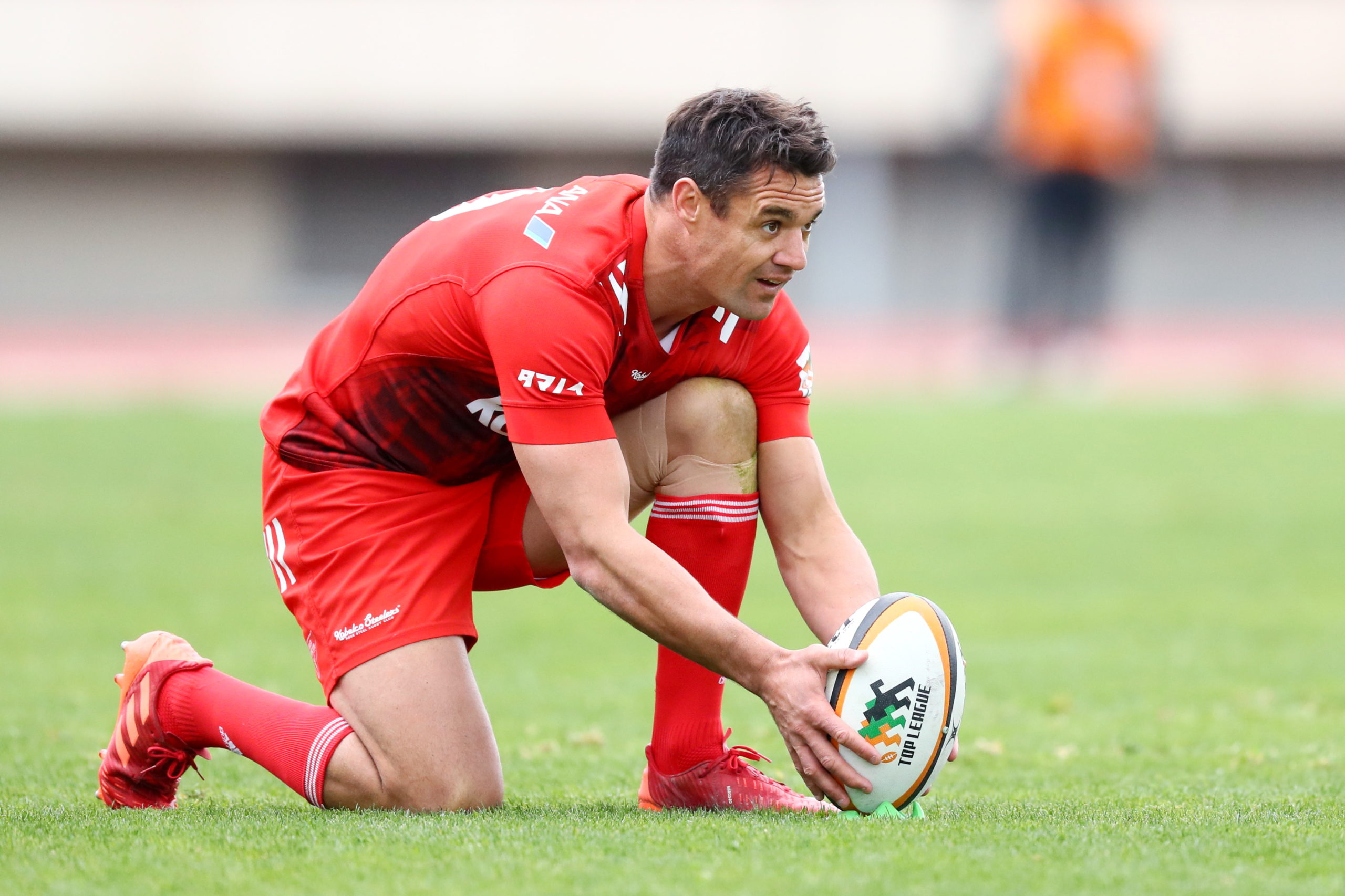 Dan Carter is set to return to New Zealand in their post-COVID-19 Super Rugby event.