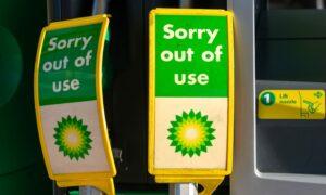 Petrol Pumps have run dry for nearly 43 hours in Kirriemuir
