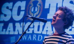 Scots Language Awards sound check