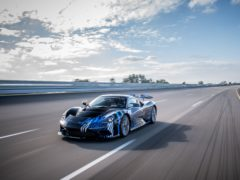 Just 150 examples of the Battista will be created