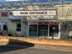Frimley Park Hospital (Steve Parsons/PA)