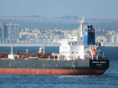 The oil tanker Mercer Street (Johan Victor via AP)