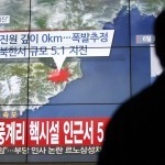 Government 'concerned' at new North Korea missile test amid growing tension