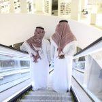 Saudi reserves dip below $500billion as BofA sees headwinds