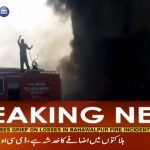 Death toll from oil tanker blaze rises to 153