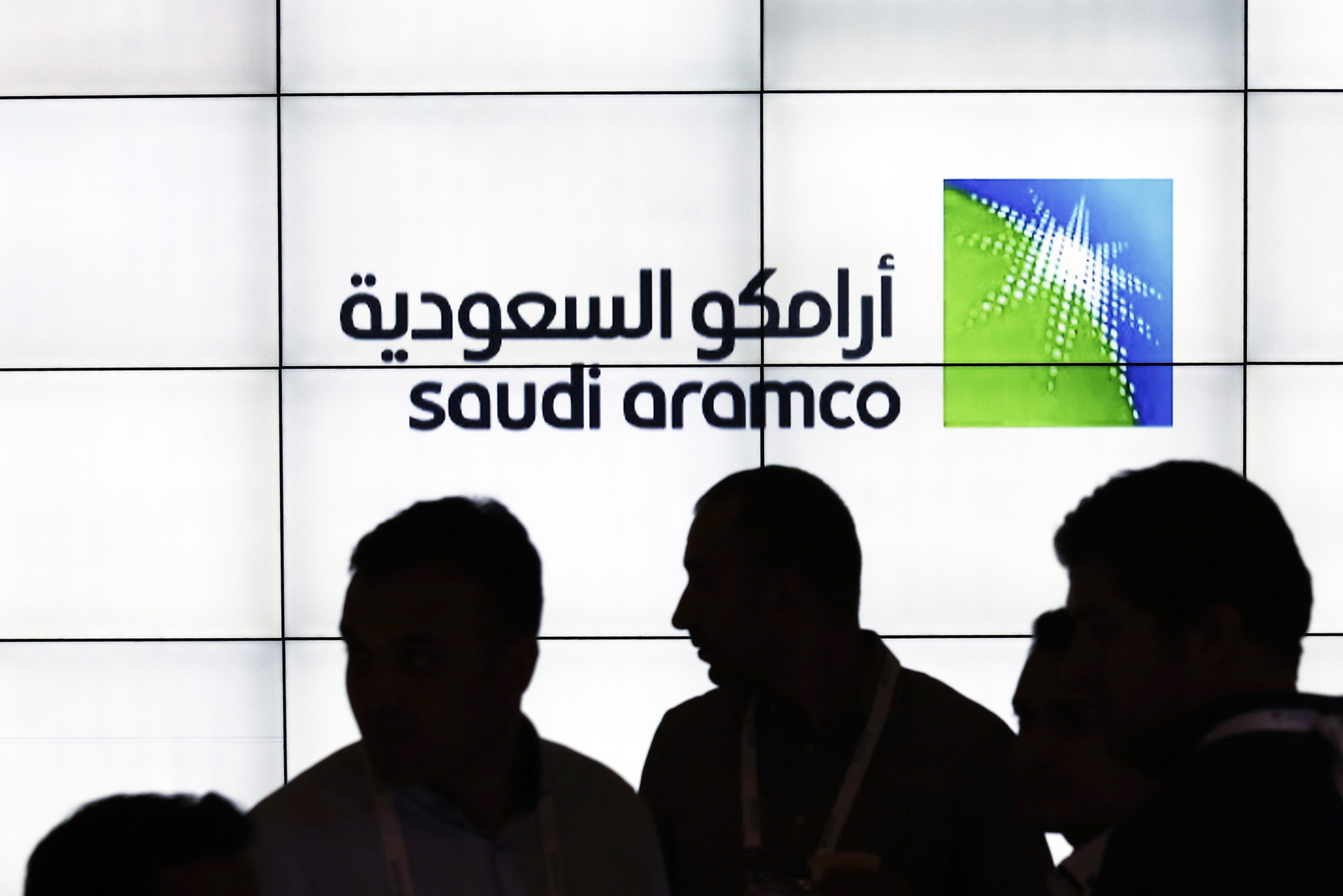 Goldman, Citi are said to be in lead for top roles in Aramco IPO