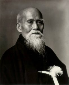 The founder of Aikido, Morihei Useshiba 1NO O-Sensei for Aikido feature