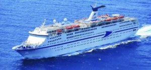 The cruise ship Magellan.