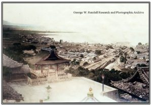Otsu in Japan at the time of Sir George Bullough's visit in 1895. Photograph: George W Randall Research and Photographic Archive. NO F24 OTSU JAPAN